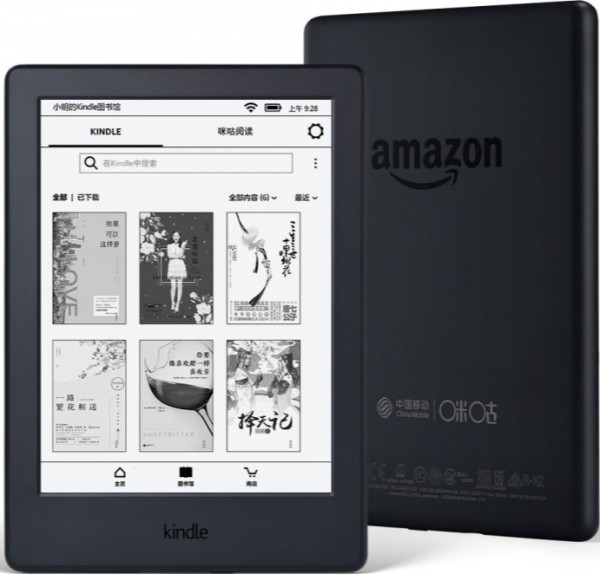 Amazon Kindle X MiGu