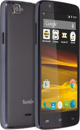 Билайн расширяет ряды: в продаже появились планшет Таб Про и смартфоны Билайн Про 2 и Смарт4