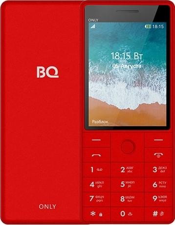 BQ 2815 Only