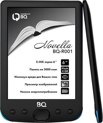 BQ-R001 Novella