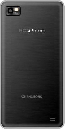 Changhong HonPhone W33