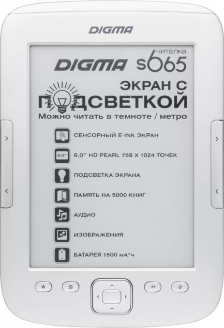 Digma S665