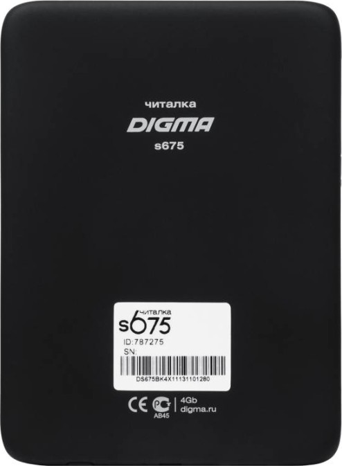 Digma S675