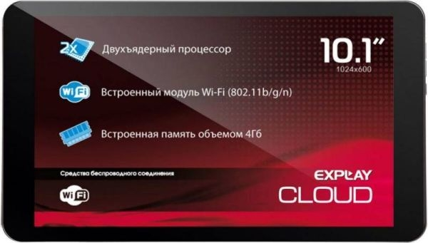 Explay Cloud