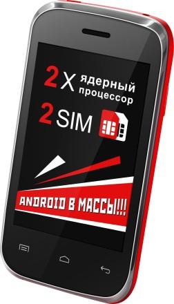 смартфон Explay N1