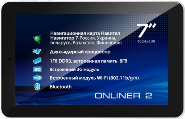 Explay Onliner 2