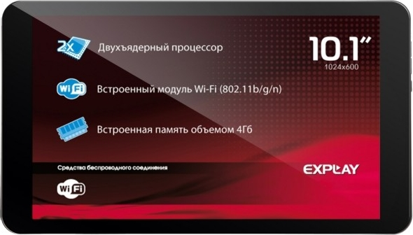 Explay Phantom 10.1