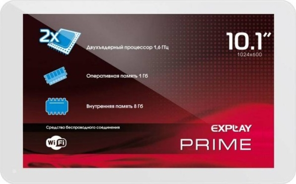 Explay Prime