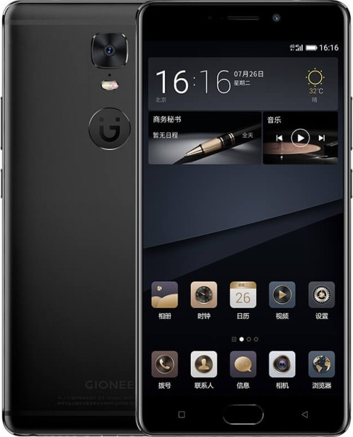 Gionee M6S Plus— смартфон саккумулятором 6020 мАч ибыстрой зарядкой