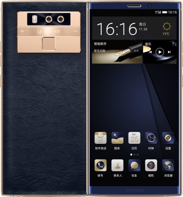 Gionee анонсировала M7 Plus, S11S инесколько остальных новых телефонов