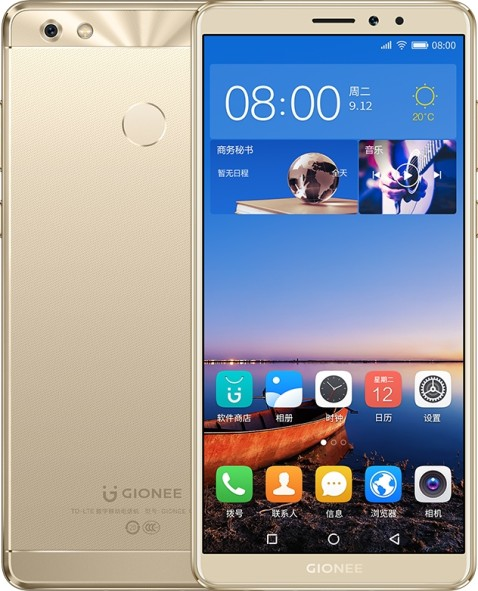 Gionee M7 Power (大金钢2)