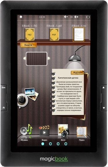 Gmini MagicBook T70