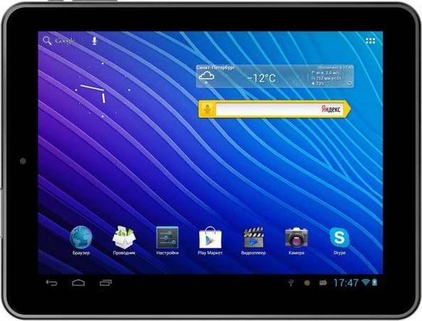 Gmini MagicPad H807S