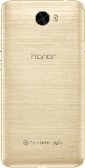 Huawei Honor Play 5