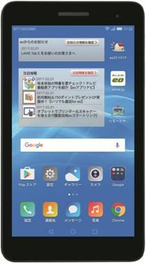 Планшет Huawei Mediapad T1K 7.0 LTE