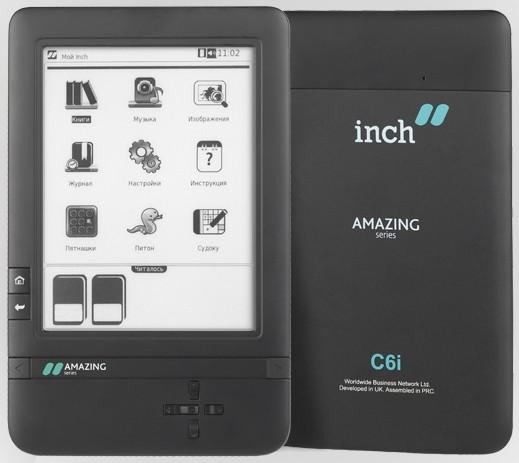Inch C6i