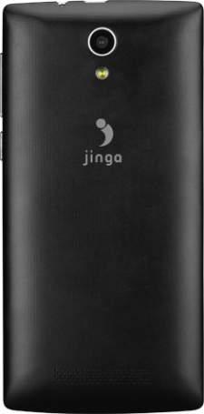 Jinga Trezor S1