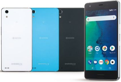 Kyocera Android One X3 (X3-KC)