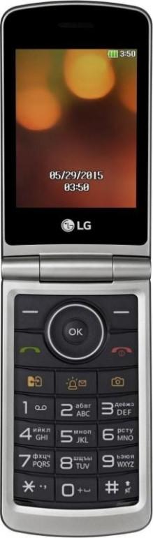 Инструкция Для Сотового Телефона Lg