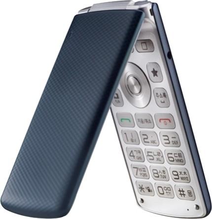 Смартфон LG Smart Folder