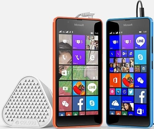 Мобильный телефон microsoft lumia 540 dual sim
