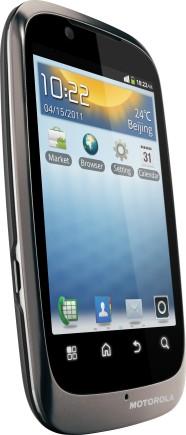 Motorola SPICE XT