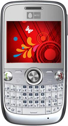Bluetooth версия bluetooth в смартфоне – 2 0 с