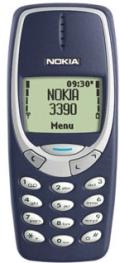 За 1800 долларов любой желающий может стать обладателем этого телефона-шпиона Nokia.