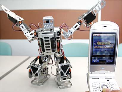 В следующем месяце, в Японии, будет выпущен первый в мире робот, управляемый...