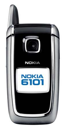 Темы для мобильных телефонов Nokia. Главная. 01.04.2008
