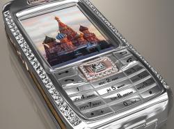 Самый дорогой в мире телефон собрали в.