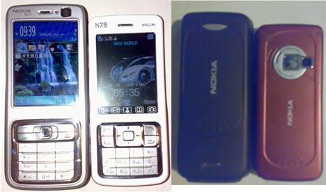 Двойник Nokia N73