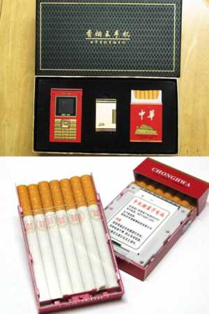 New cigarettes Sobranie price USA