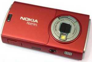 Дизайн Nokia N95 теперь в новом цвете.  Вам нравится мультимедийный компьютер Nokia N95, но цветовая схема устройства...