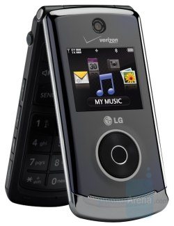 Мобильный телефон-раскладушку LG Chocolate 3 официально