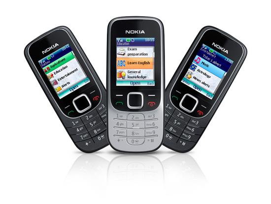 Поисковая система Mail теперь на телефонах Nokia