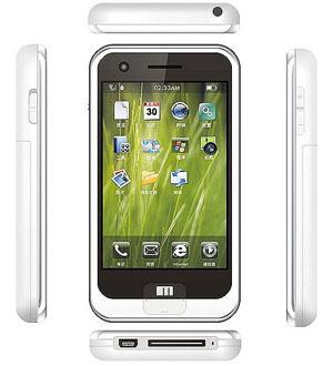 В этом году она собирается выпустить на рынок мобильный телефон Meizu M8, который очень похож на iPhone.