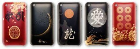 Чехлы для iPhone в самурайском стиле