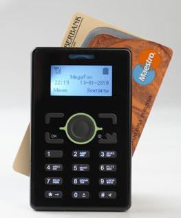 minifon-tds-12-1.jpg