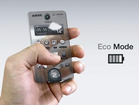 Мобильные новости. Second_life_phone3