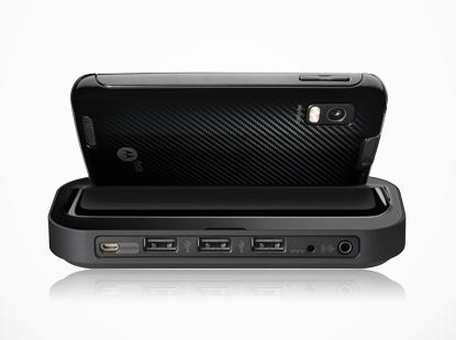Motorola HD Multimedia Dock