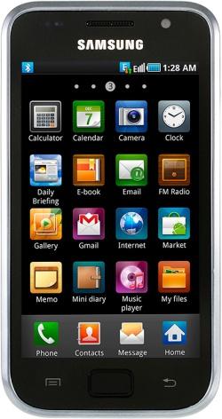 Samsung Galaxy S scLCD I9003 Black.