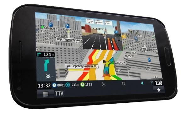 навигатор для смартфона скачать бесплатно