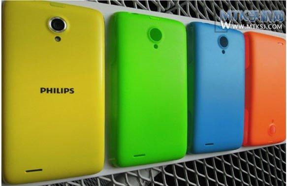 Philips Xenium W6500