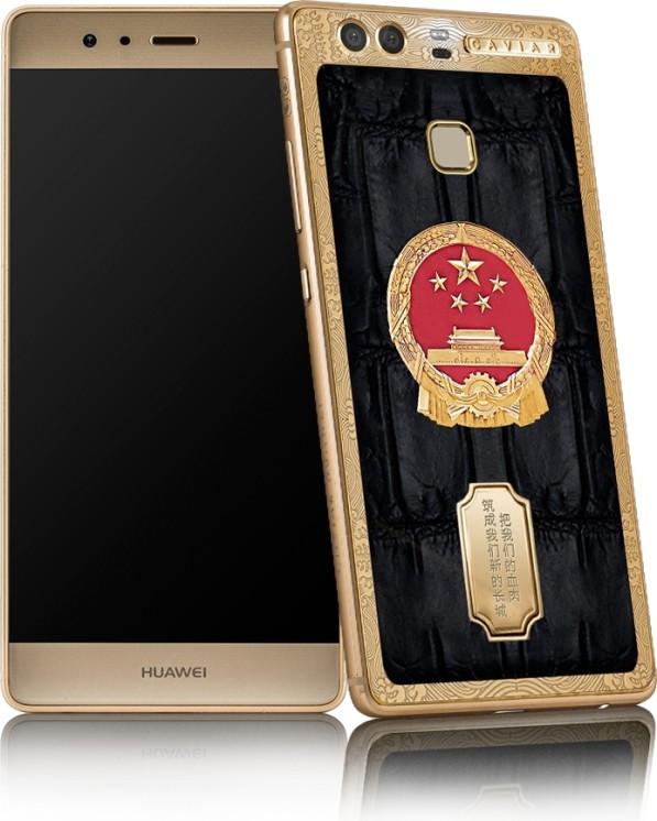 Huawei P9 в Caviar