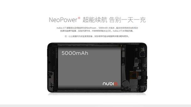 Два новых телефона Nubia появились врегуляторе TENAA