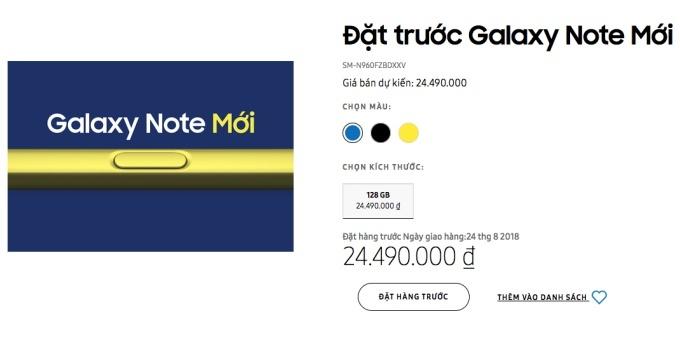 Вьетнамский сайт показал цену на Samsung Galaxy Note 9