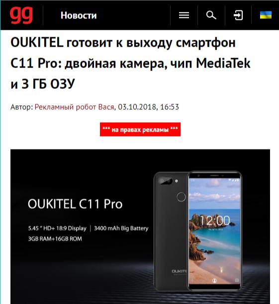 Скриншот с сайта gagadget.com