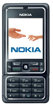 Nokia 3250 ( Мобильный телефон Nokia 3250.  Мобильная новинка.