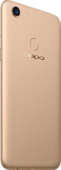 OPPO A75